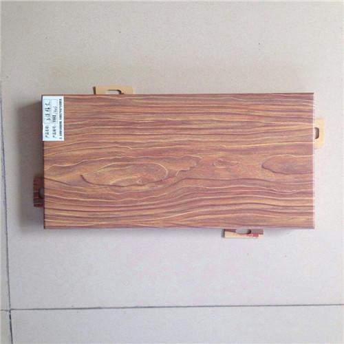 厂家直销 2.5mm厚幕墙氟碳喷涂铝单板