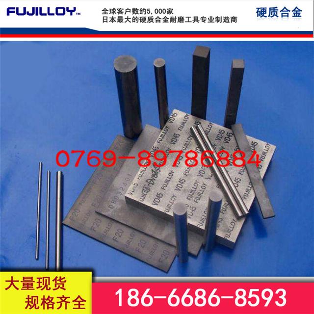 批发进口富士钨钢TF05冲压模具钨钢板