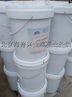 临汾批发高分子防腐防水沥青胶泥