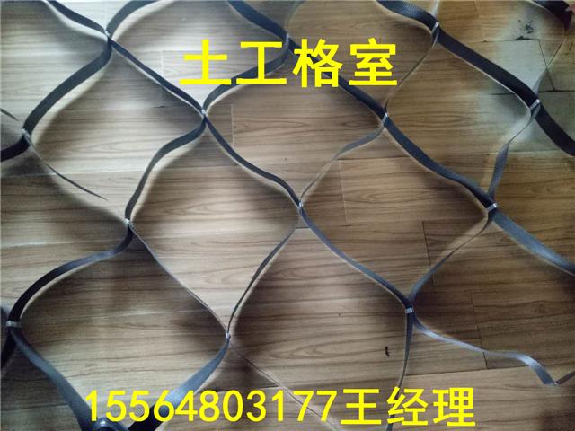 正泽玻纤格栅EGA可以用于路面路基都可以