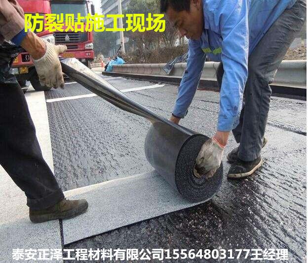 三维植被网/塑料三维土工网垫江苏楚州厂家