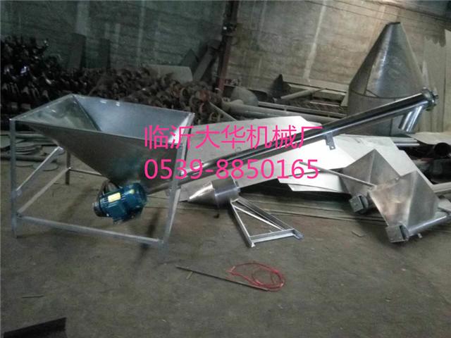 供应不锈钢提升机和输送机地址