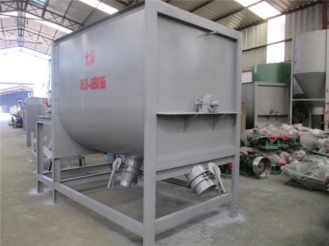 供应5000型卧式自动化腻子粉搅拌机