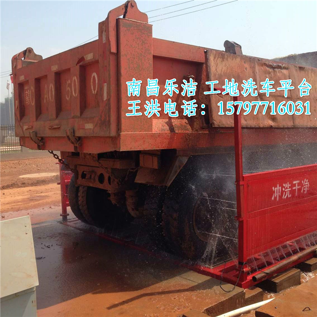 大型车辆立体喷射式洗车设备贵阳冲洗平台