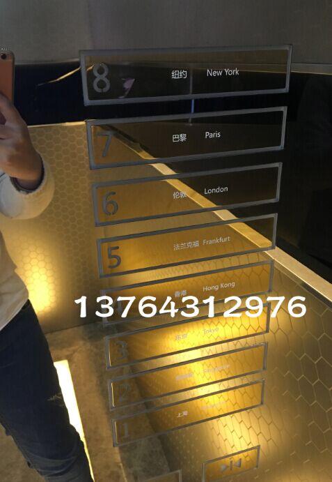 西子奥的斯电梯操纵盘操纵箱