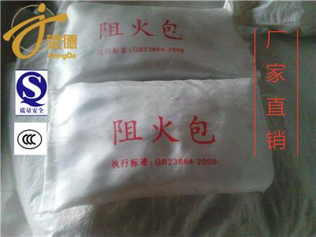 消防阻火包生产企业,防火包现货供应