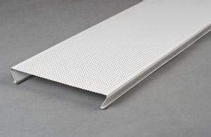 铝合金条板天花-300mm宽加油站专用条板天花