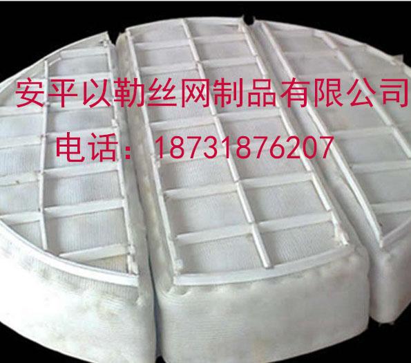 聚四氟乙烯丝网除沫器生产厂
