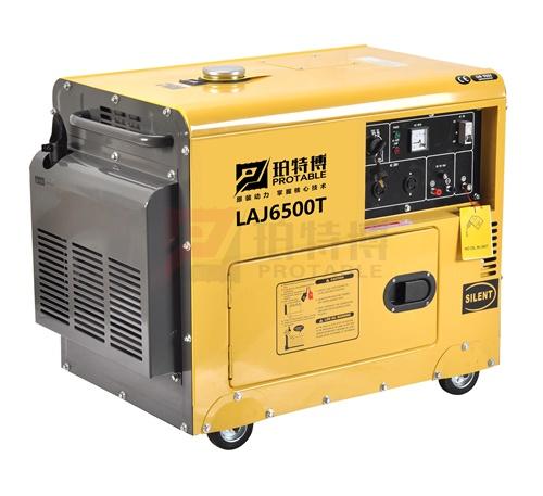 5KW柴油发电机组