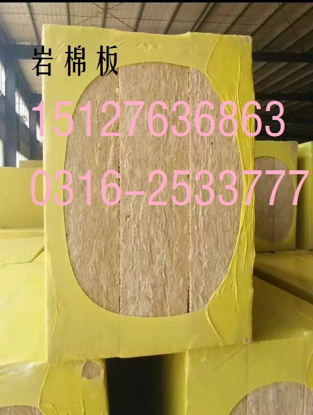 河北建筑工地专用保温岩棉板-生产厂家