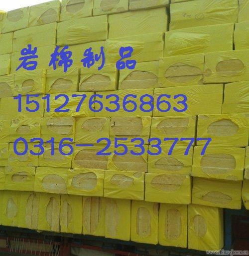 吉林-长春【外墙保温岩棉板】价格-国标
