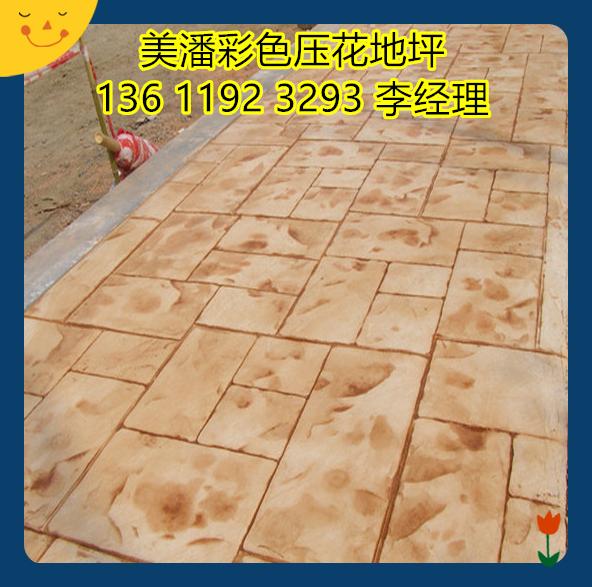 广西防城港艺术压印混凝土压花地坪供应模具