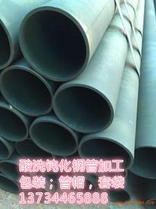 供应20#精密绗磨管厂宁波精密油缸管厂家