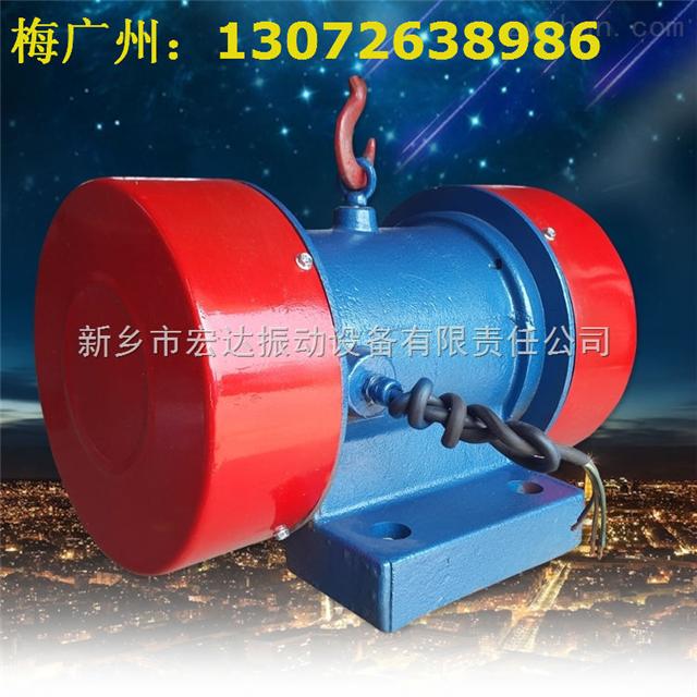 ZDJ-4.0-4惯性振动电机(在线洽谈)