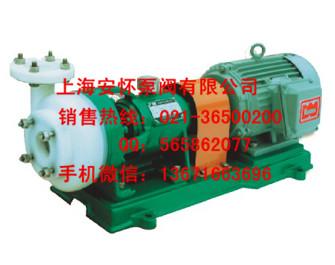 供应50FSB-30氟塑料离心水泵型号
