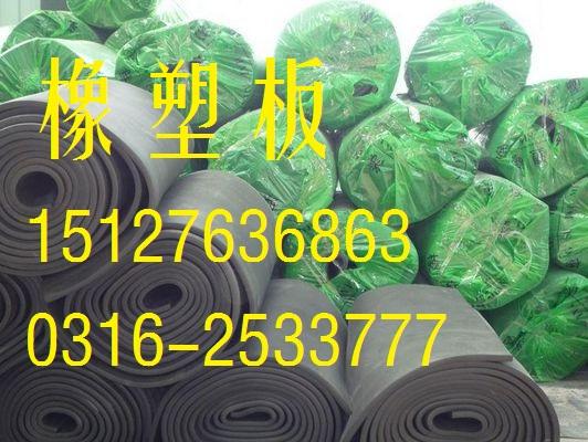 河北橡塑板、橡塑保温棉厂家【神州集团】