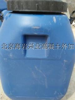 北京生产CA养护剂/砂浆养护剂/混凝土养护剂