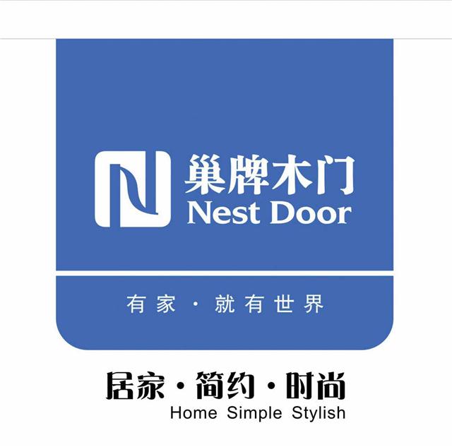 江山巢牌门业有限公司