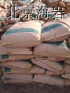 裂缝修补剂(双组份 )天津厂家