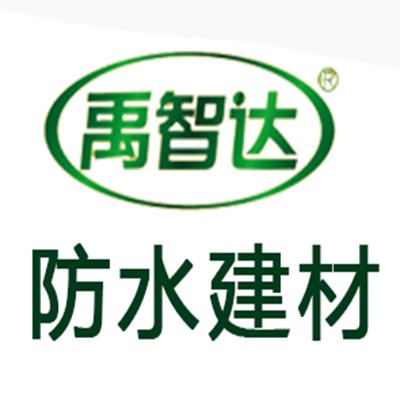 邢台禹神新型建筑材料有限公司