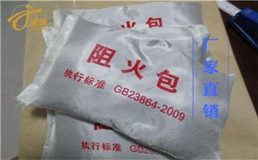 250型防火包的用途,防火包生产热卖