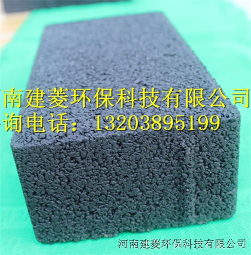 供应 建菱金刚砂通体透水砖砖