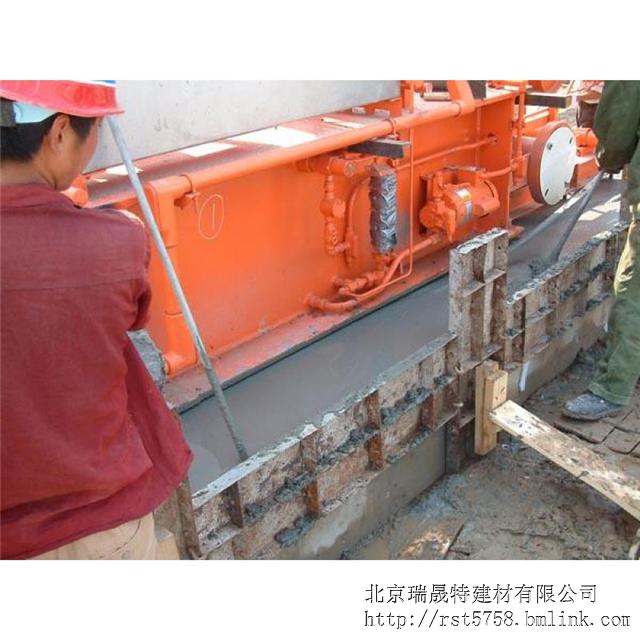 机电设备安装结构加固灌浆料
