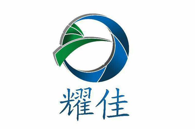 安平县旭荣丝网制品有限公司