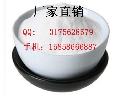 盐酸溴已新厂家 611-75-6 低于市场价
