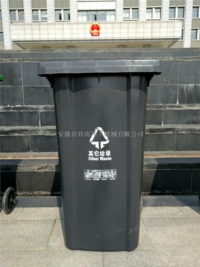 供应240L园林垃圾桶批发