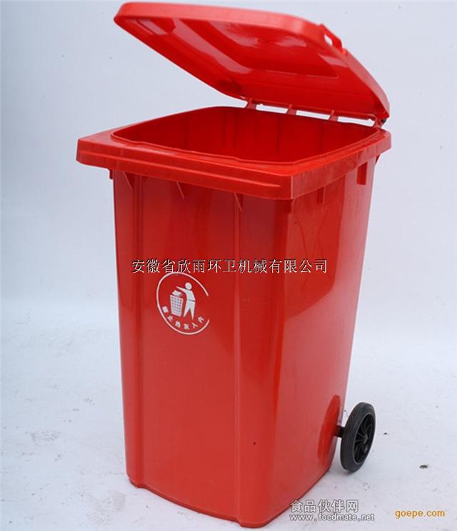 供应室外街道垃圾桶便宜批发价格
