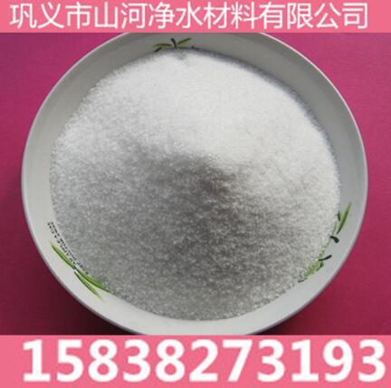 电镀厂污水处理聚丙烯酰胺