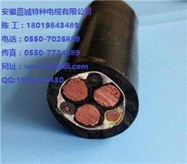 矿用电钻橡套软电缆