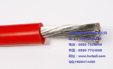NH-YGV硅橡胶绝缘耐高温电力电缆