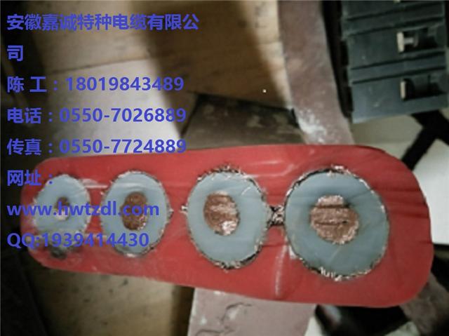 KVVRP,KVVP-22屏蔽控制电缆