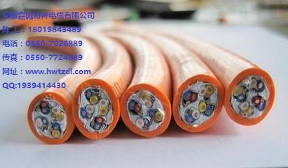 MHYVP、MHYVRP矿用屏蔽信号电缆