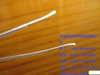 隔氧层耐火电力电缆