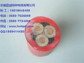 阻燃电焊机电缆