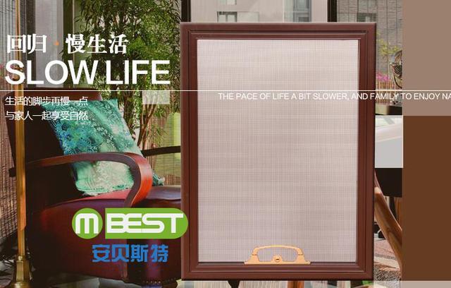 纱窗海报背景素材