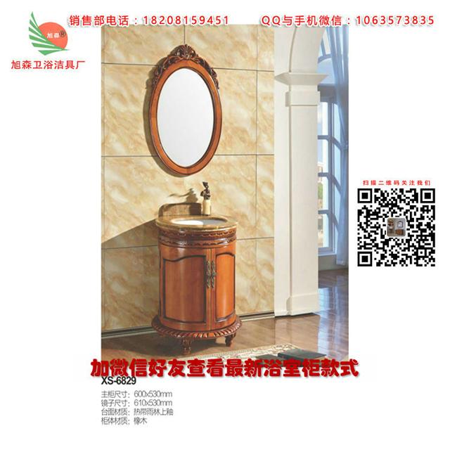 欧式浴室柜实木浴室柜红橡材质大理石台面