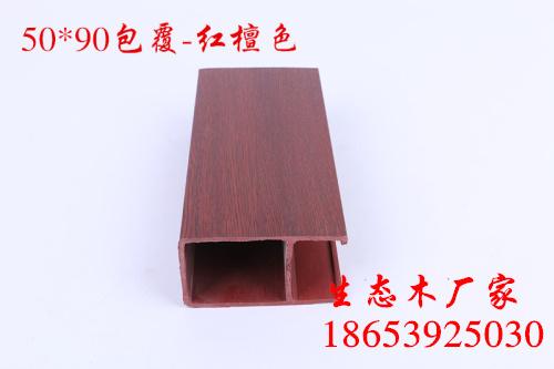淮南生态木厂家|淮南生态木长城板厂家