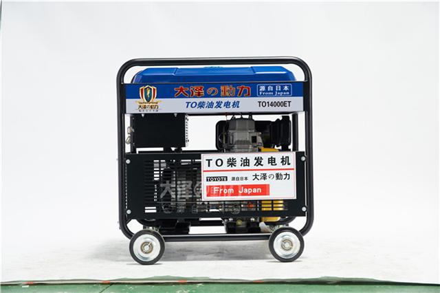 柴油车改装专用10kw柴油发电机