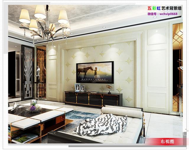 美式客厅护墙板效果图图片