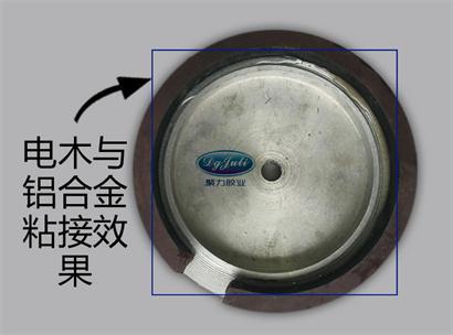 聚力厂家直销环氧树脂AB胶 全透明AB胶水