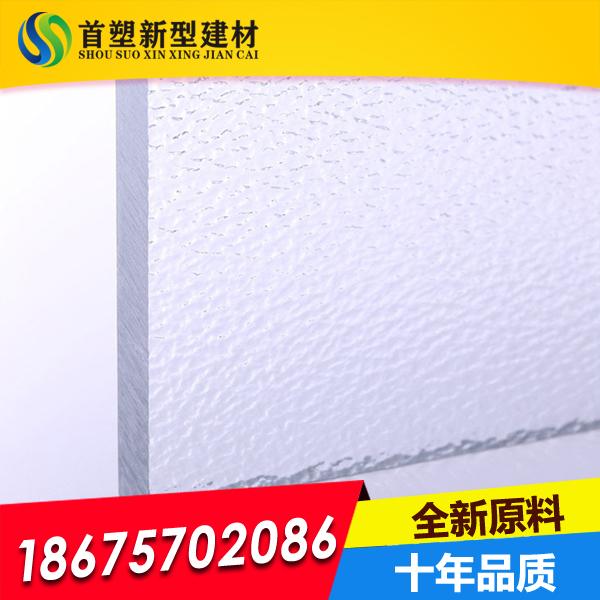 耐力板厂家供应 6mm耐力板 6mm透明耐力板 价格优惠