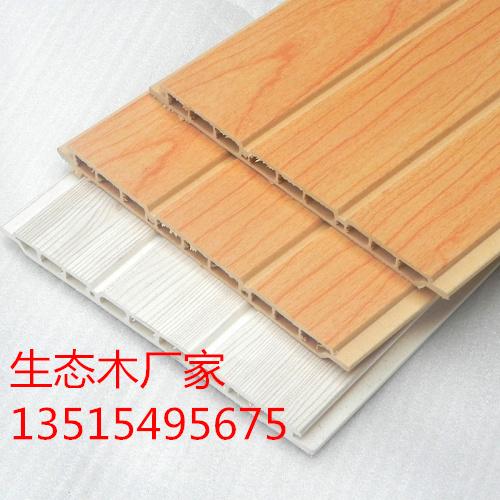 东营生态木吊顶价格50x60木格栅吊顶价格