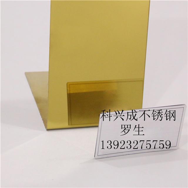 供应佛山科兴成304镜面钛金不锈钢板