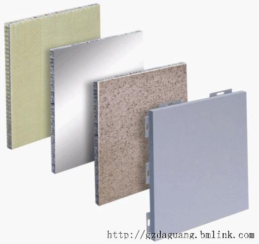 湖南省卫生间隔断铝蜂窝板/隔断铝蜂窝板1