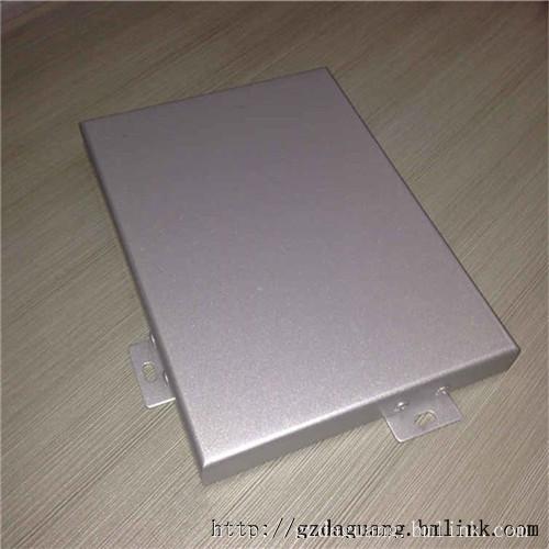 铝单板优秀厂家1