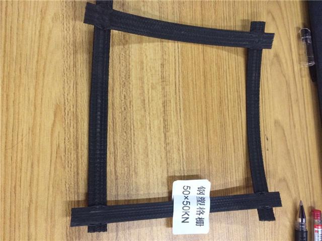 80KN钢塑土工格栅国标厂家出厂价是多少
